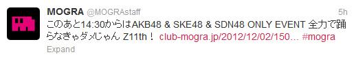*48 event @ mogra