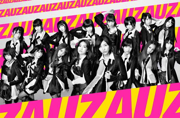 AKB48 - UZA Promo