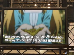 Nanoha The MOVIE 2nd A's