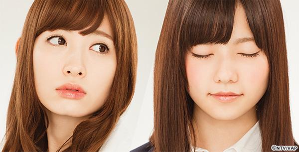 AKB48 - 「So long!」 Team B