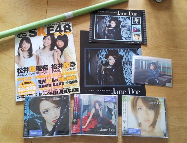 CDJ - 03/13