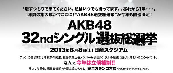 AKB48 Sousenkyo 2013