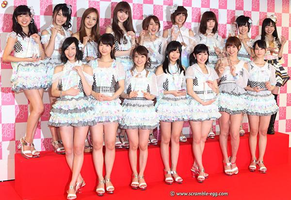 AKB48 Senbatsu Sousenkyo 2013