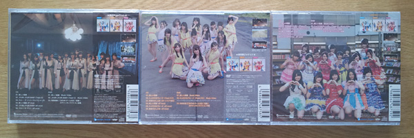 CDJ+ 07/13