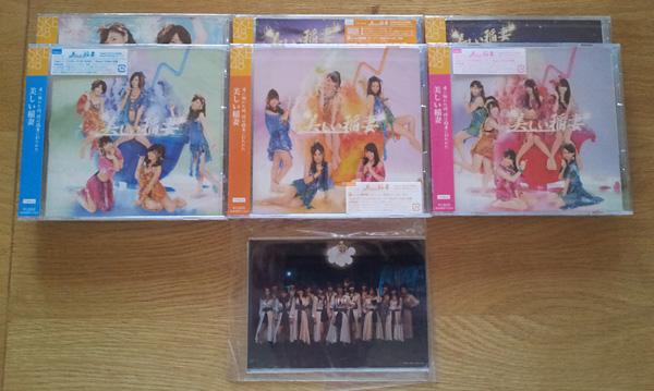 SKE48 Special Order