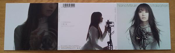 CDJ 08/13