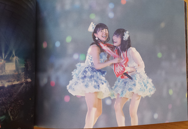 AKB48 2013 Manatsu no Dome Tour