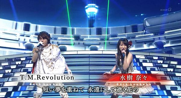 T.M.Revolution x Mizuki Nana