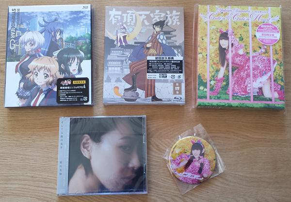 CDJ 2014-01