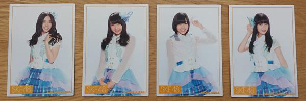 SKE48 Mirai to wa Special Order