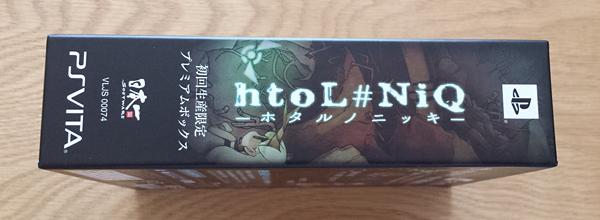 htoL#NiQ Hotaru no Nikki - Premium Box [PS Vita]