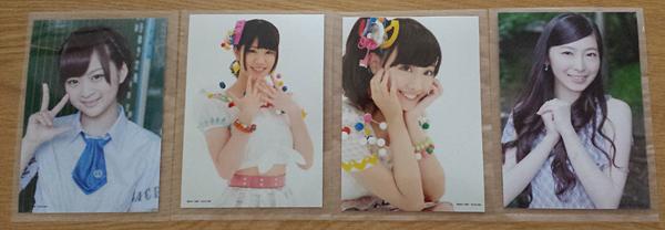 SKE48 - Bukiyou Taiyou