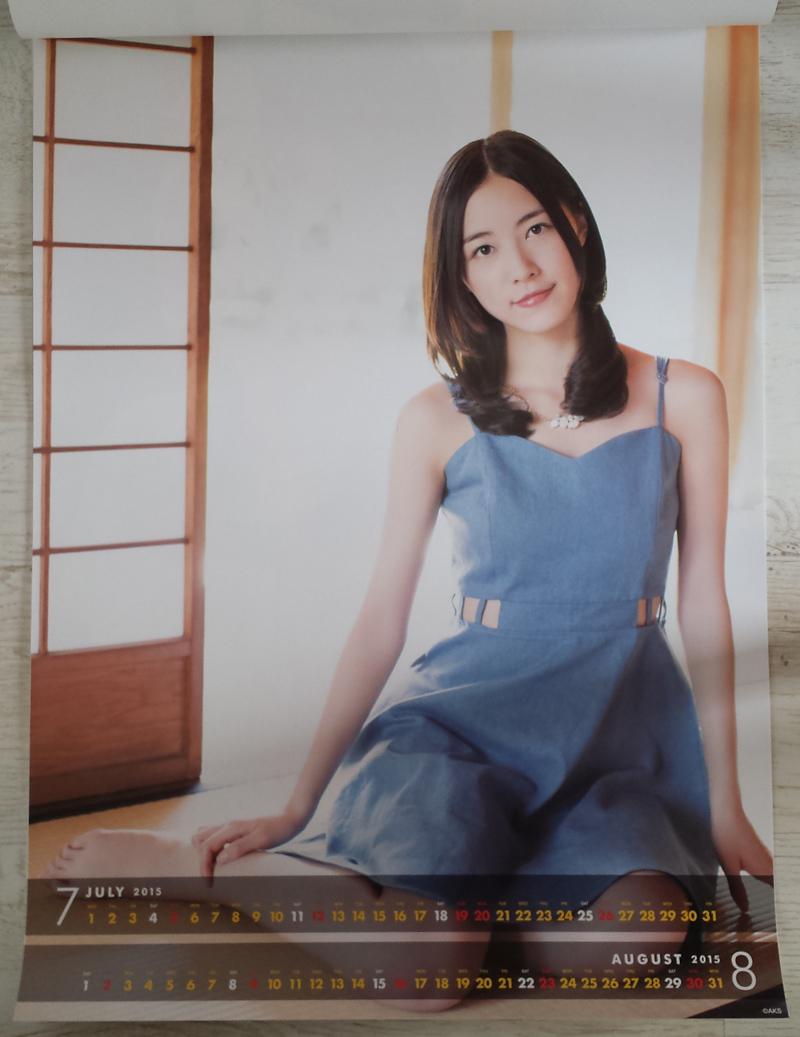 Matsui Jurina 2015 Wall Calendar