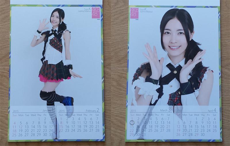 Matsui Jurina & Mizuki Nana Mags