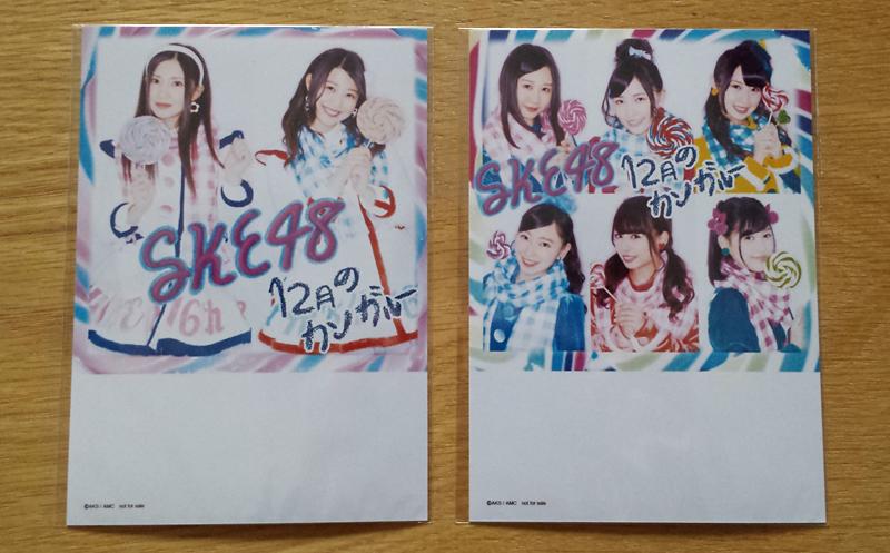 CDJ Dec 2014 - SP Order