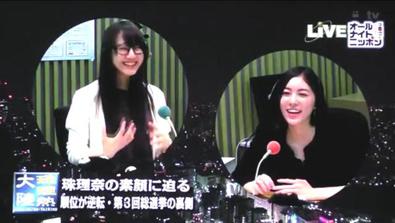 All Night Nippon 2015-04-22 - Matsui Jurina Kaikin Special