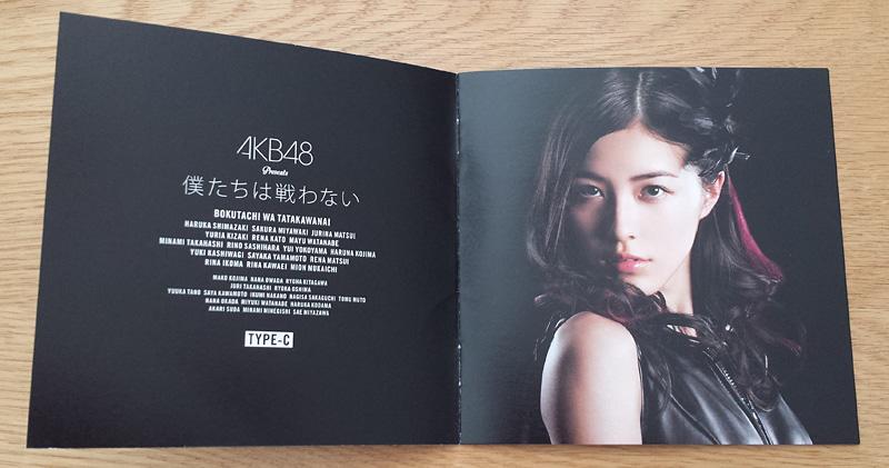 CDJ - 201506