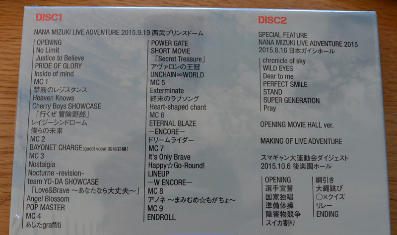 CDJ 01/16