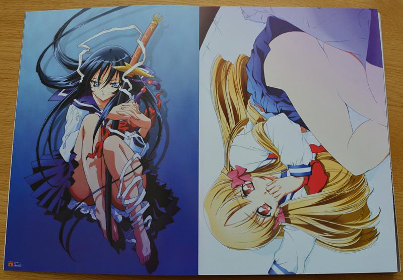 Yami to Boushi to Hon no Tabibito - DVD US + Art Books