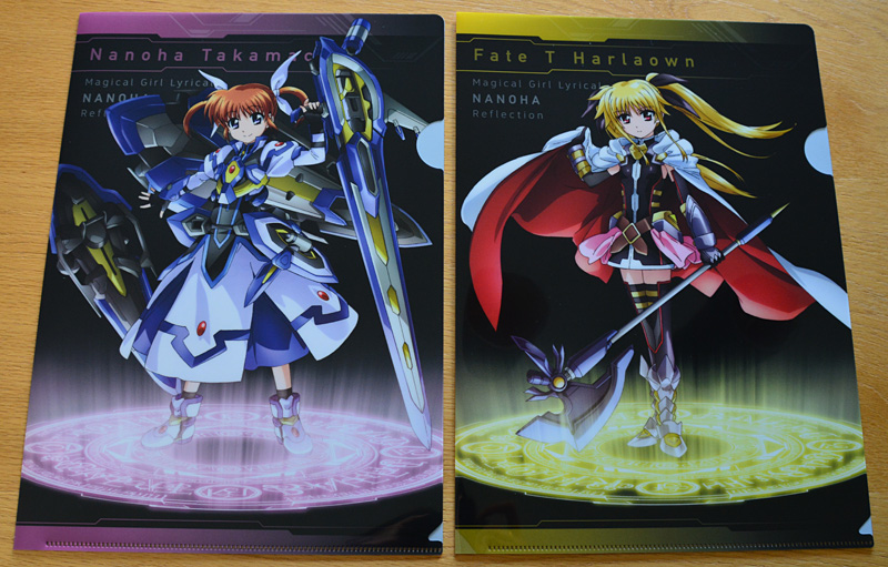 Mahou Shoujo Lyrical Nanoha Reflection
