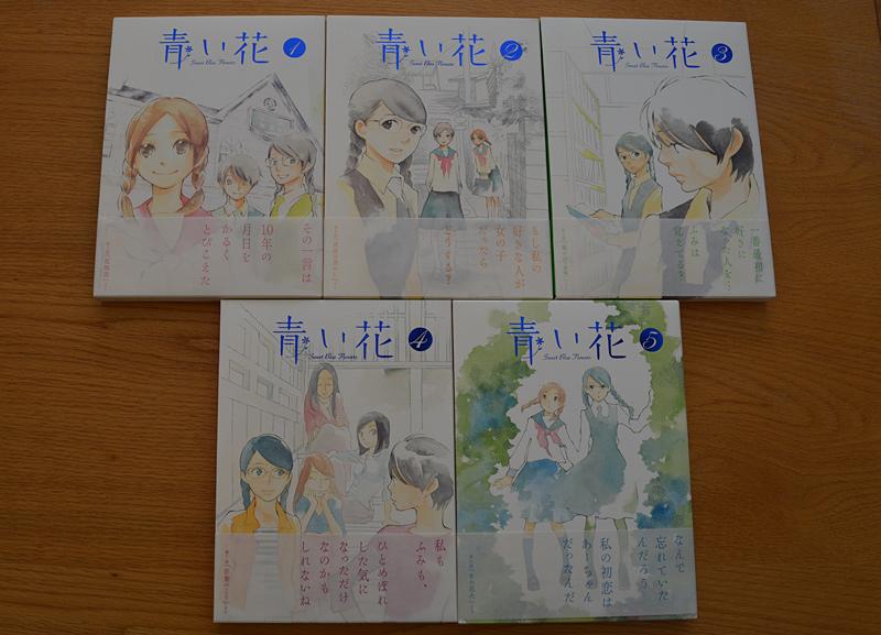 DVD Update : Aoi Hana