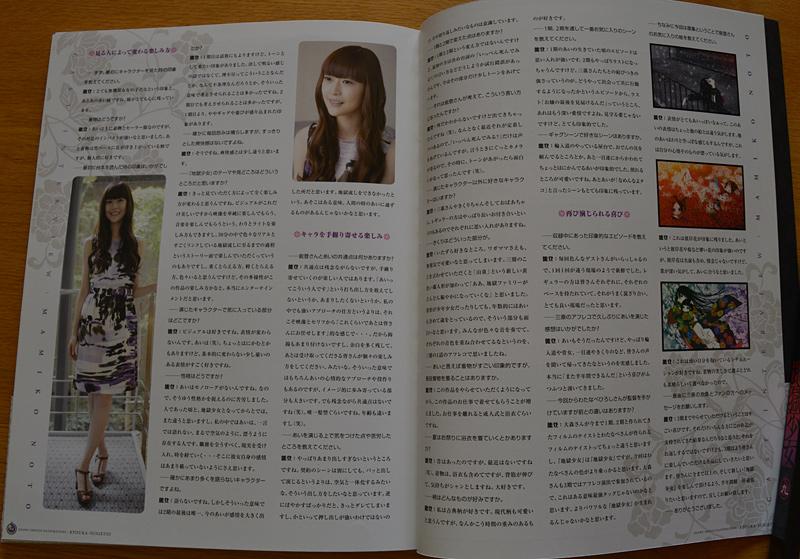 DVD Update : Jigoku Shoujo Futakomori