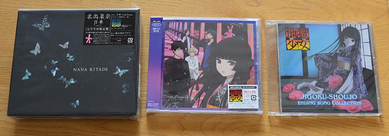DVD Update : Jigoku Shoujo Mitsuganae