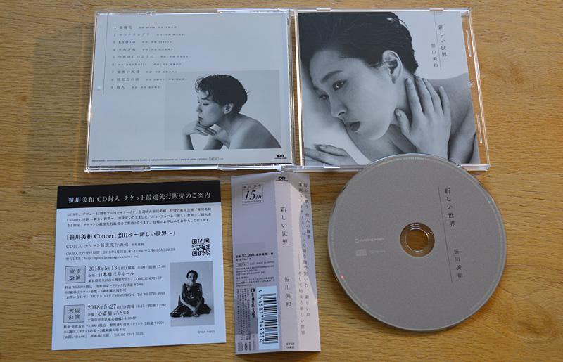 CDJ2018 01