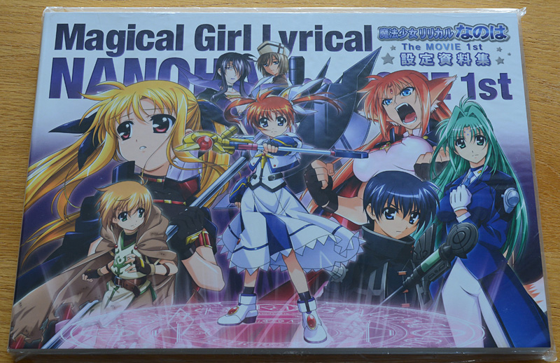 Mahou Shoujo Lyrical Nanoha StrikerS + Books & CDs