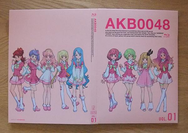 AKB0048 vol.1