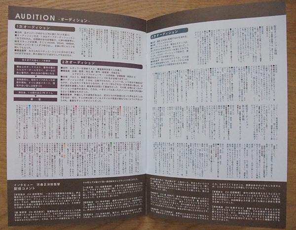 AKB0048 vol.2