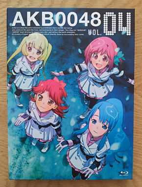 AKB0048 vol.4
