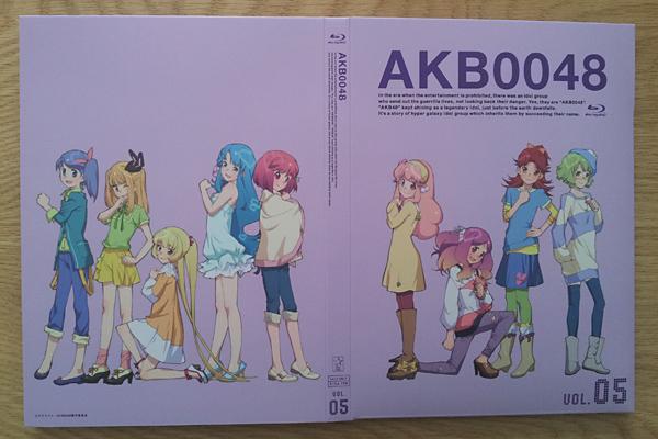 AKB0048 vol.5