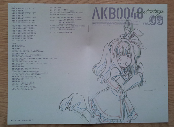 AKB0048 Next Stage vol.3