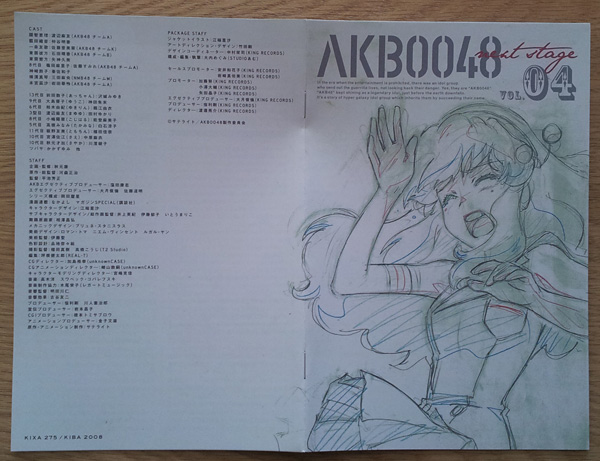 AKB0048 Next Stage vol.4