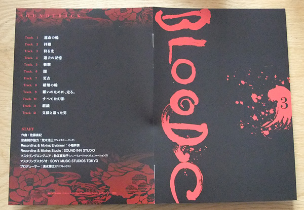 BLOOD-C vol.3