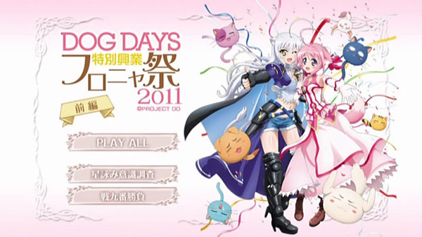 Dog Days' Bonus DVD