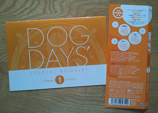 Dog Days' vol.1