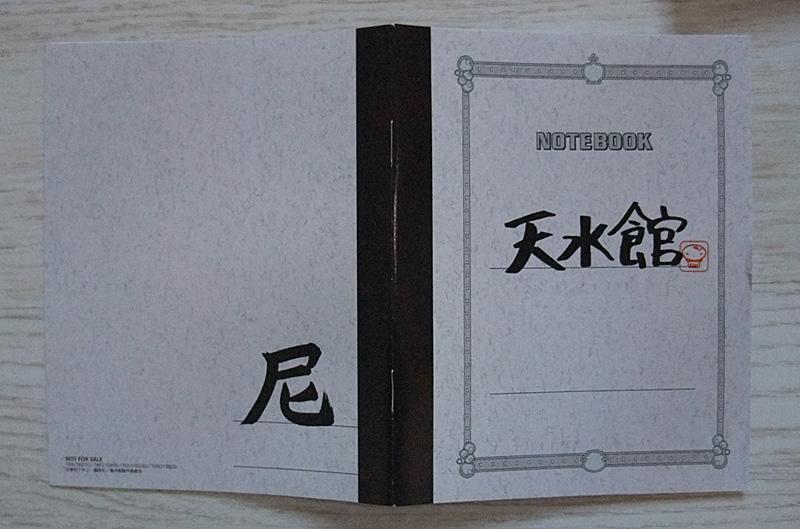 Kuragehime vol.1