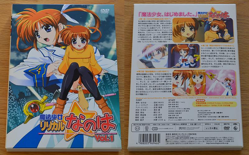 Mahou Shoujo Lyrical Nanoha vol.1