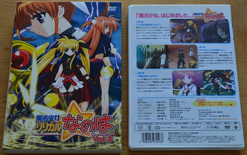 Mahou Shoujo Lyrical Nanoha vol.3