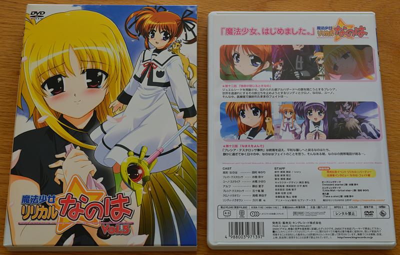 Mahou Shoujo Lyrical Nanoha vol.5