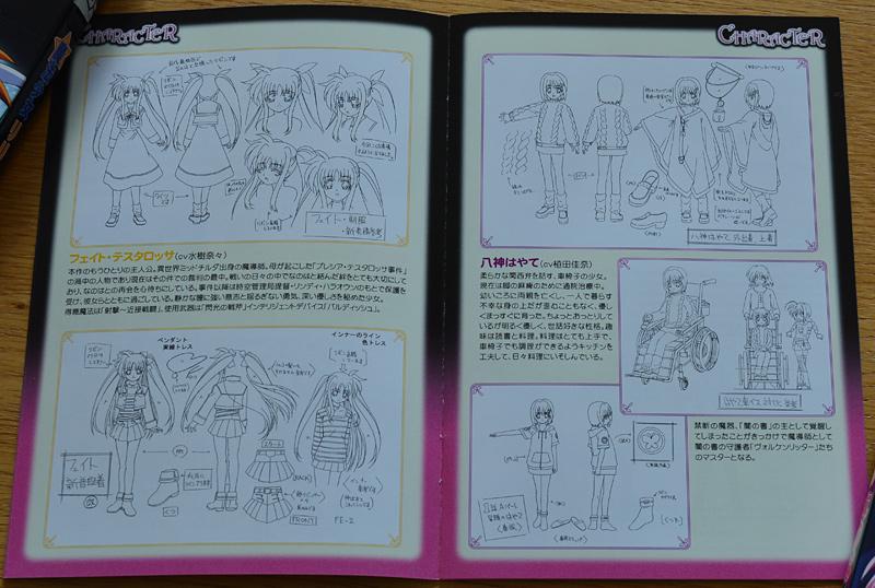 Mahou Shoujo Lyrical Nanoha A's vol.1