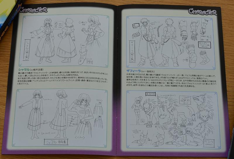 Mahou Shoujo Lyrical Nanoha A's vol.2