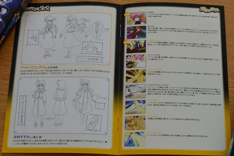 Mahou Shoujo Lyrical Nanoha A's vol.3