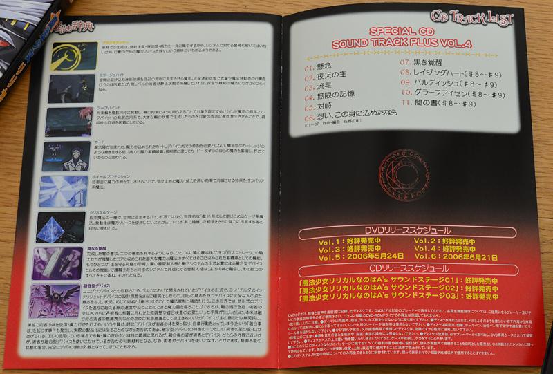 Mahou Shoujo Lyrical Nanoha A's vol.4