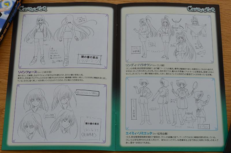 Mahou Shoujo Lyrical Nanoha A's vol.5