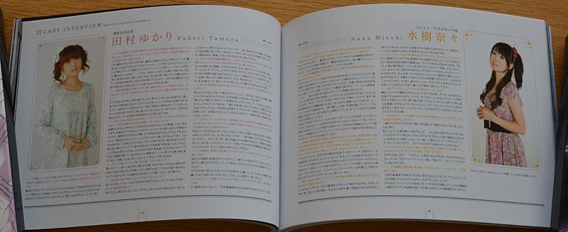 Mahou Shoujo Lyrical Nanoha The MOVIE 1st