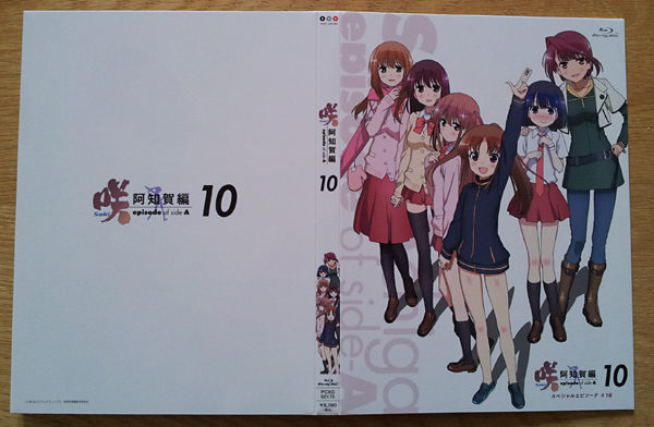 Saki - Achiga-hen episode of side-A vol.10