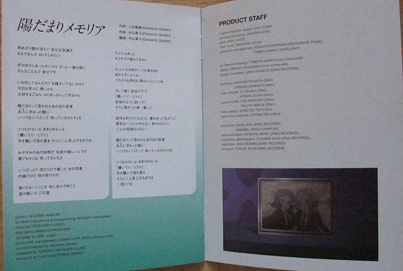 Senki Zesshou Symphogear vol.4